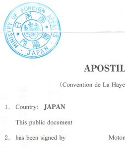 certfied translation - example document japanese